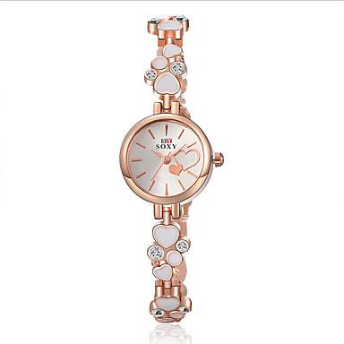 여성용 패션 시계 / 팔찌 시계 방수 합금 밴드 우아함 블랙 / 화이트