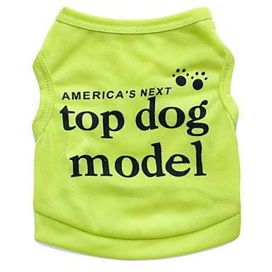 고양이 강아지 티셔츠 강아지 의류 패션 꽃 / 식물 로즈 그린 블루 핑크 코스츔 애완 동물