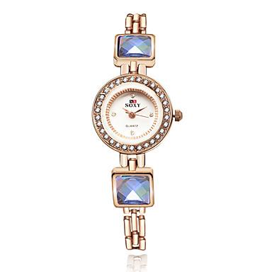 아가씨들 패션 시계 팔찌 시계 캐쥬얼 시계 석영 합금 밴드 참 우아한 골드