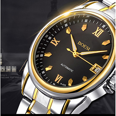 זול שעוני גברים-BOSCK בגדי ריקוד גברים שעוני שמלה קוורץ יפני מתכת אל חלד זהב 30 m עמיד במים לוח שנה זורח אנלוגי קלסי יום יומי תבנית מפת העולם - זהב לבן שחור