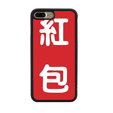 Pentru Model Maska Carcasă Spate Maska Cuvânt / expresie Moale TPU pentru Apple iPhone 7 Plus iPhone 7 iPhone 6s Plus/6 Plus iPhone 6s/6