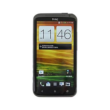 Ekran Koruyucu için HTC PET 1 parça Ultra İnce