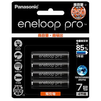 Eneloop 4hcca AAA niklowo-wodorkowe battery1.2v 900 mAh 4 szt