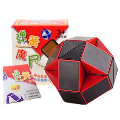 Rubiks kubus Shengshou Soepele snelheid kubus Magische kubussen Vierkant Geschenk