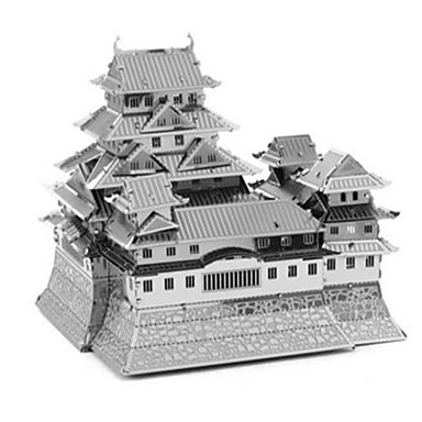 قطع تركيب3D تركيب تركيب معدني ألعاب مربع 3D اصنع بنفسك للرجال غير محدد قطع