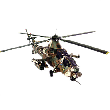 3D-puzzels Bouwplaat Modelbouwsets Helikopter Speeltjes Vierkant Helikopter DHZ Hard Kaart Paper Niet gespecificeerd Stuks