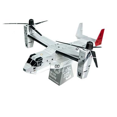 Puzzle 3D Modelul de hârtie Lucru Manual Din Hârtie Μοντέλα και κιτ δόμησης Aeronavă Luptător Elicopter Simulare Reparații Hârtie Rigidă