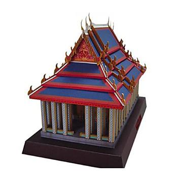 Puzzle 3D Modelul de hârtie Lucru Manual Din Hârtie Μοντέλα και κιτ δόμησης Clădire celebru Arhitectură Reparații Clasic Unisex Cadou