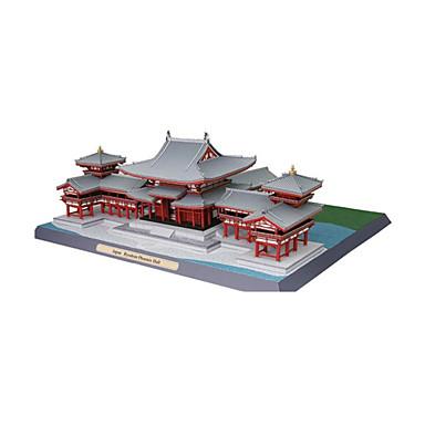 قطع تركيب3D نموذج الورق ألعاب بناء مشهور معمارية 3D اصنع بنفسك غير محدد قطع