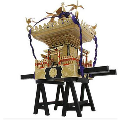 3D-puzzels Bouwplaat Modelbouwsets Papierkunst Vierkant 3D DHZ Klassiek Chinese stijl Alle leeftijden 6 jaar en ouder