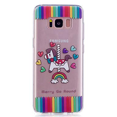 غطاء من أجل Samsung Galaxy S8 Plus S8 IMD شفاف نموذج غطاء خلفي حيوان ناعم TPU إلى S8 S8 Plus