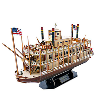 Puzzle 3D Puzzle Jucarii Navă Militară Navă 3D Lemn natural Unisex Bucăți
