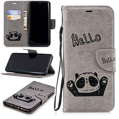 غطاء من أجل Samsung Galaxy S9 / S9 Plus / S8 Plus محفظة / حامل البطاقات / مع حامل غطاء كامل للجسم باندا قاسي جلد PU