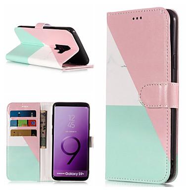 غطاء من أجل Samsung Galaxy S9 / S9 Plus / S8 Plus محفظة / حامل البطاقات / مع حامل غطاء كامل للجسم حجر كريم قاسي جلد PU