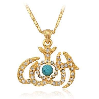نسائي قلائد الحلي طويل سيدات موضة نحاس ذهبي 55 cm قلادة مجوهرات 1PC من أجل هدية مناسب للبس اليومي