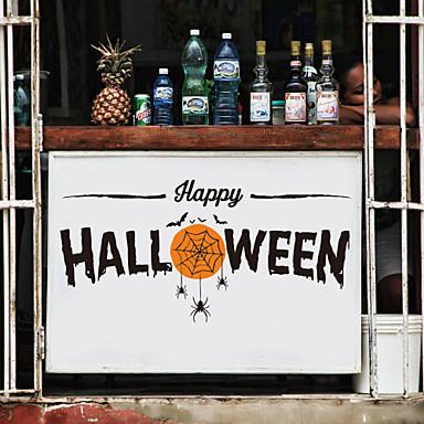 لواصق حائط مزخرفة - عطلة ملصقات الحائط حيوانات / Halloween غرفة الجلوس / غرفة النوم / دورة المياه