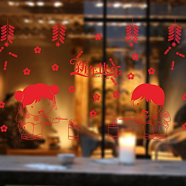فيلم نافذة وملصقات زخرفة النمط الصيني / نمط الشعبية عطلة PVC لامعة / ملصق النافذة / القاعة / شوب / مقهى
