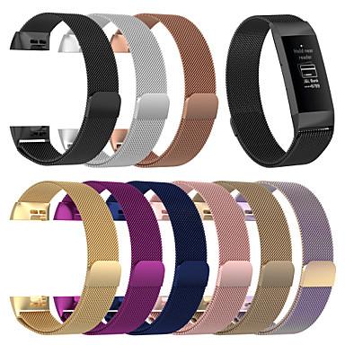 Pulseiras de Relógio para Fitbit Charge 3 Fitbit Pulseira Esportiva / Pulseira Estilo Milanês Aço Inoxidável Tira de Pulso