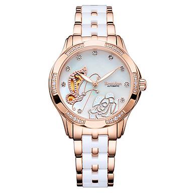 fc78ce77a Best don نسائي ساعة المعصم ووتش الميكانيكية ساعة ذهبية ياباني داخل الساعة  أتوماتيك خزفي الأبيض /