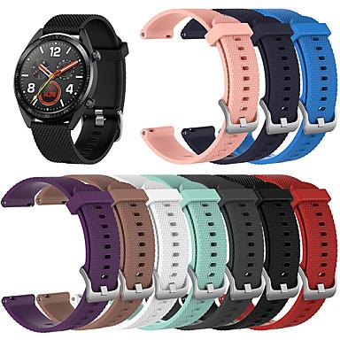 Недорогие Ремешки для часов Huawei-Ремешок для часов для Huawei Watch GT Huawei Спортивный ремешок силиконовый Повязка на запястье
