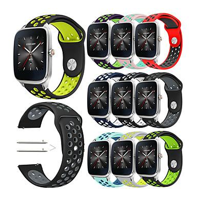 voordelige Smartwatch-accessoires-voor asus zenwatch 2 1.63 horlogeband 22mm zachte siliconen sportband