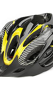 פתחי אוורור CoolChange 21 EPS הצהוב רכיבה על אופניים קסדה אינטגרלי יצוק