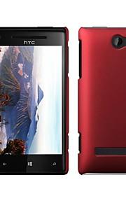 용 HTC케이스 반투명 케이스 뒷면 커버 케이스 단색 하드 PC HTC