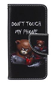 δεν με αγγίζουν Winnie pu μοτίβο υλικό περίπτωση βραχίονα της κάρτας για το iPod Touch 5/6