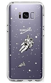 Custodia Per Samsung Galaxy S8 Plus S8 Ultra sottile Transparente Fantasia/disegno Custodia posteriore Cielo Morbido TPU per S8 S8 Plus