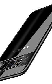 케이스 제품 Samsung Galaxy S8 Plus S8 투명 뒷면 커버 한 색상 하드 PC 용 S8 S8 Plus