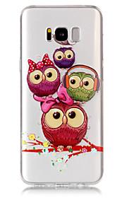 Kılıf Na Samsung Galaxy S8 Plus S8 Przezroczyste Wzór Etui na tył Sowa Miękkie TPU na S8 S8 Plus S7 edge S7 S6 edge S6