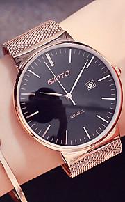 Homens Mulheres Relógio de Moda Relógio Elegante Relógio de Pulso Japanês Quartzo Calendário Aço Inoxidável Banda Legal Minimalista Preta