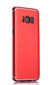 Custodia Per Samsung Galaxy S8 Plus S8 Ultra sottile Effetto ghiaccio Per retro Tinta unica Resistente PC per S8 Plus S8 S7 edge S7
