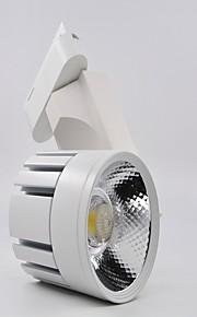 1szt 20W 1 Diody LED Łatwa instalacja Oświelenie szynowe Ciepła biel Naturalna biel Biały AC 86-220V