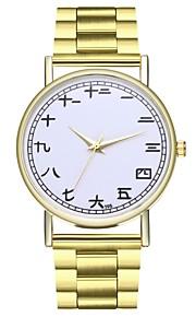 Homens Mulheres Relógio de Moda Relógio Casual Chinês Quartzo Cronógrafo Relógio Casual Aço Inoxidável Banda Criativo Minimalista Dourada