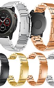 Watch Band na Fenix 5x / Fenix 5x Plus / Fenix 3 HR Garmin Klasyczna klamra Metal / Stal nierdzewna Opaska na nadgarstek