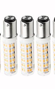 5 pezzi 4.5 W 450 lm BA15D LED a pannocchia T 76 Perline LED SMD 2835 Oscurabile Bianco caldo / Luce fredda 220 V