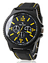 V6® Men's Watch Sports Rubber Band Wrist Watch Cool Watch Unique Watch