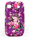 Floral Patterned Protective Case for Samsung i9000 (Purple)