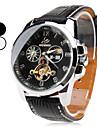 Мужские аналоговые автоматические механические часы (черные)