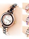 Women's Alloy Analog Quartz Bracelet Watch (Gold) Cool Watches Unique Watches