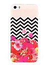 Safflower and Wavy Lines Pattern PC  Hard Case for iPhone 5/5S