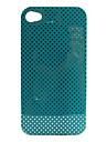 아이폰4,4S용 도트 패턴 하드케이스 (멀티색상)