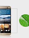 HTC 한 M9에 대한 고해상도 화면 보호기 플러스 / HTC 한 M9 +