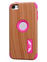шаблоны древесины зерна высокого качества оснастки на обложке броня случае PC + Силиконовый гибридной комбо для Ipod Touch 6 (ассорти