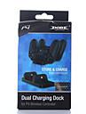 OEM생산-012-충전식-PVC / 플라스틱-USB-배터리 및 충전기-PS4 / 소니 PS4