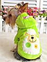 강아지 후드 강아지 의류 캐쥬얼/데일리 따뜻함 유지 솔리드 동물 퍼플 옐로우 레드 그린 블루