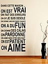 Mots & Citations Stickers muraux Stickers avion Stickers muraux decoratifs,PVC Materiel Amovible Decoration d\'interieur Wall Decal
