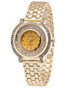 여성용 패션 시계 플로팅 크리스탈 시계 손목 시계 석영 / 스테인레스 스틸 밴드 우아한 멋진 캐쥬얼 골드