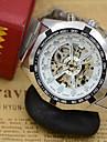 Муж. Модные часы Кварцевый сплав Группа Повседневная Серебристый металл